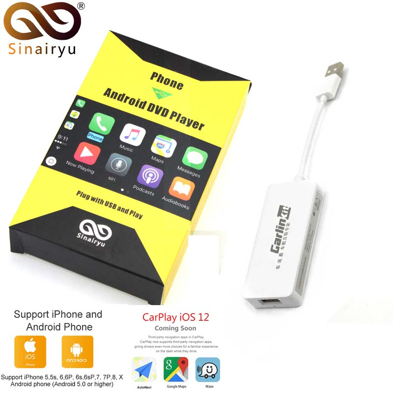 Sinairyu USB Smart Link Apple CarPlay Dongle for Android Navigation Player Mini USB Carplay Stick with
