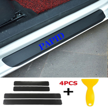 4pcs/set Car Door Window Protector Sticker Carbon Fiber Vinyl for PAPID