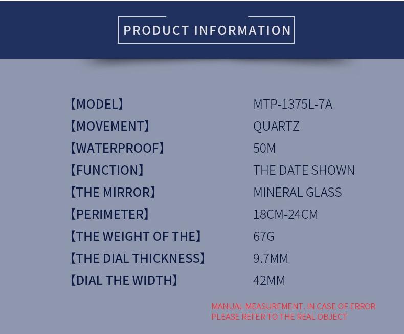 MTP-1375L-7A-_04