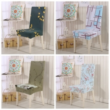 Green Stretch Chair Covers Removable Slipcovers For WeddingHome Decor Polyester Machine Washable Office