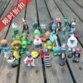 32 pçs/set Versão Festa Louca PVZ Plantas VS Zombies Ação PVC Figuras Brinquedos Bonecas 3-8 cm ANPZ015