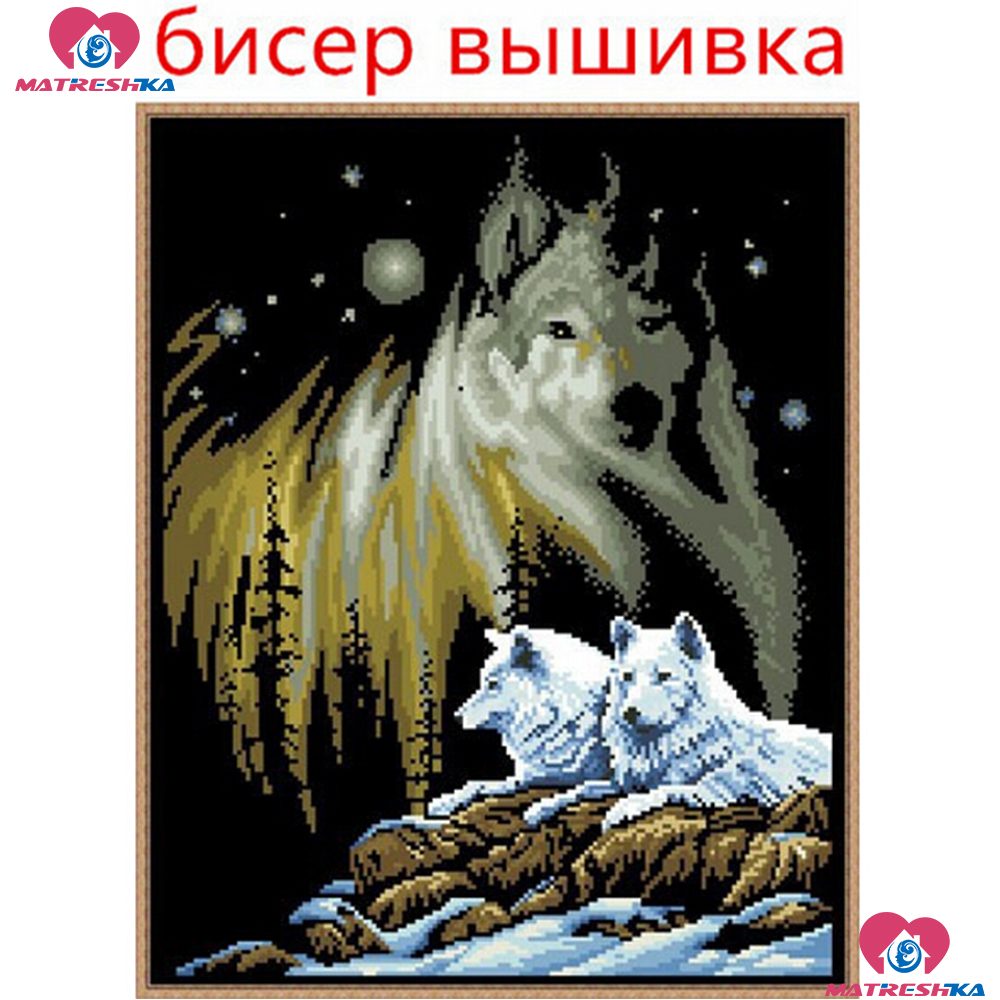 38cm 46cm full beads embroidery kit wolf beadwork crafts needlework diy craft crochet sewing accessories wool