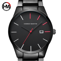 Men's Watch Concealed Buckle Stainless Steel Calendar Display Quartz Movement Personality Watches