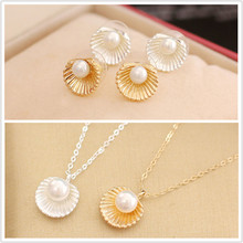 H7 Korean Style Simulated Pearl Shell Jewelry Set For Women Temperament Wedding Jewelry Pearl Pendant Necklace and Stud Earring