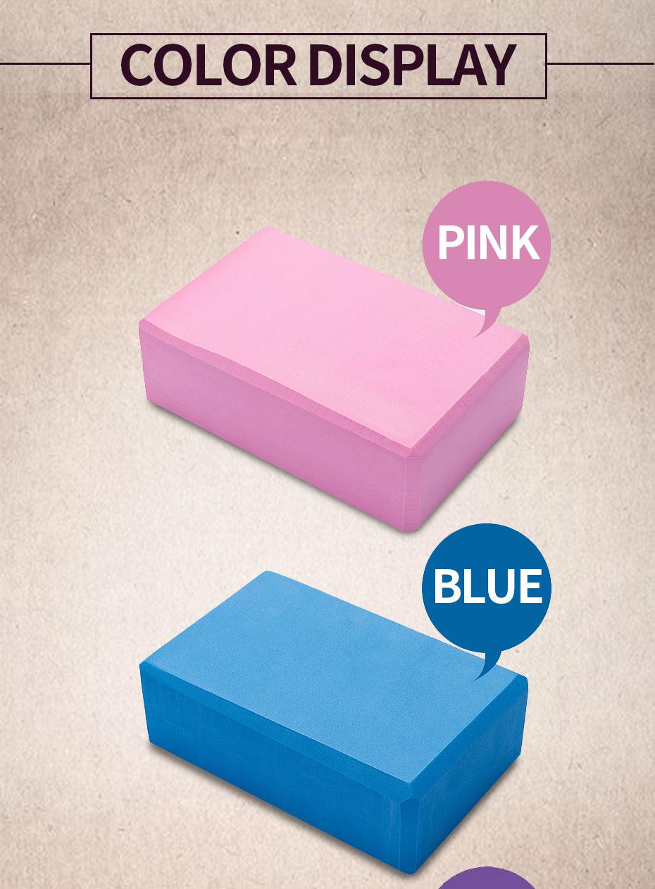 Different Brick Colors Variation - Yoga Block Usage