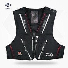 NEW DAIWA Fishing Vests DAWA Multi-function Multi Pocket Lig