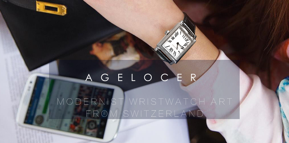 watch with gift box