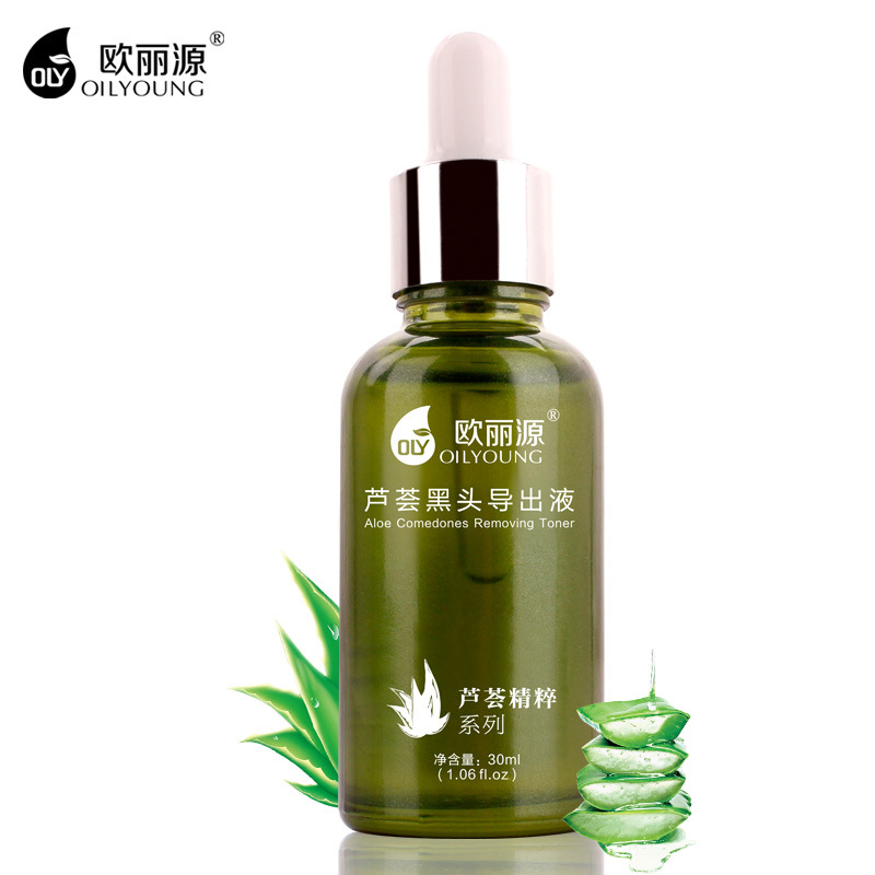 Remove Blackheads Essence Deep Cleansing Nourishing Oil Control Acne Treatment Shrink Pores Face Care Black Head Remover