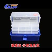 iLure 33.5*17*20cm Pesca Plastic Portable Fishing Box Fish Minnow Fishing Accessories Ferramentas Box Carp Fishing Tackle