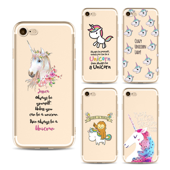 Cartoon Cell Phone Cases Cute Unicorn Case Cover for Iphone 6 6s 6Plus 7 7s 7plusSoft TPU Silicon Cases Cover coque fundas Сотовый телефон