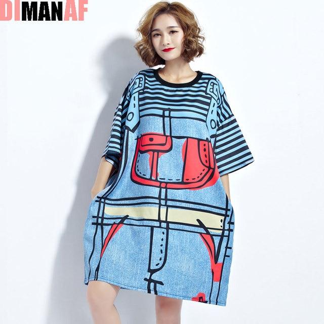 4e5c4b9f805 Women T-Shirt Plus Size 3D Pattern Striped Print Summer Female Fashion  Trend Loose Blue Casual Stylish Show Thin Korea T-Shirt