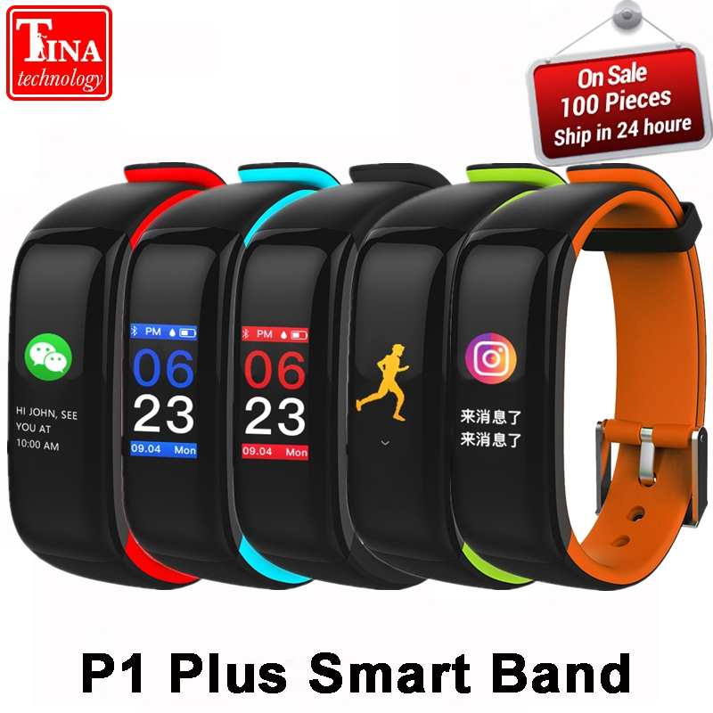 New P1 Plus Color Display Heart Rate Monitor Blood Pressure Smart Watches Fitness Bracelet Activity Tracker Wristband VS H1 Plus