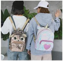 Girls Ballet Dance Backpack schoolbag for Panda owl unicorn Dazzling Glittery Sequins PU Daypack Shoulder Bag Schoolbag Satchel