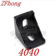 10 шт. 4040 черный угол установки L Кронштейны разъем установки закрепить долго отверстие для Алюминий Profile 4040 40×40