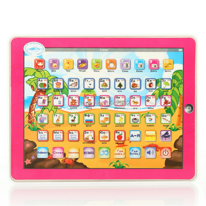 Educational-Toys-For-Childrens-tablet-Comput-in-Russian-language-learning-Y-Pad-for-Kids-ABC-Y-Pad-Russian-toy-with-Light-1