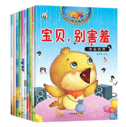 10 Books /set,Chinese Mandarin Bedtime Stories Books With Colorful Picture For 0-6 Kids/ Children Early Educational Book