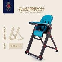 Babyfond детей стул со столиком для кормления Многофункциональный переносной раскладной стул детский стульчик на ужин