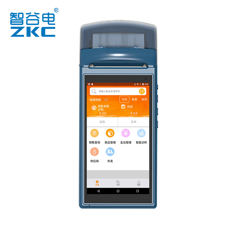 1GB RAM Android Barcode Scanner Handheld PDA With Build In