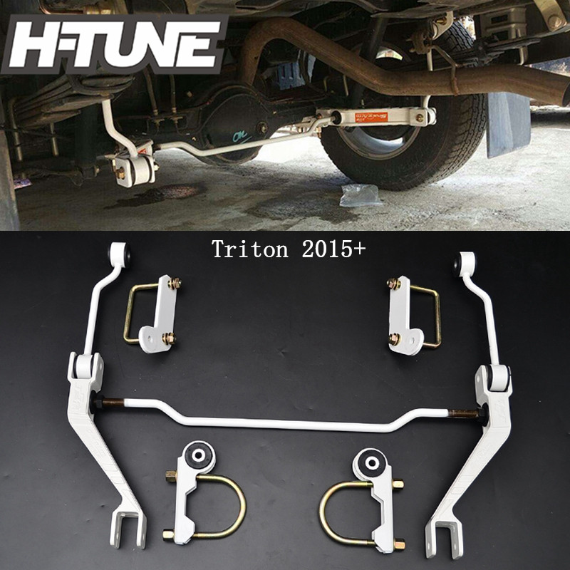 H-TUNE 4x4 Accesorios Anti-Sway Bar Rear Stabilizer Sport Kit Space Arm For Triton L200 MQ 2015+ экран для ванны triton эмма 170
