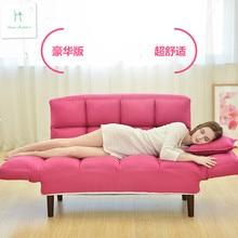 Lazy Sofa Leisure Sofa Simple Double Bedroom Small Sofa Lazy Chair Folding  Creative Luxury Bed(