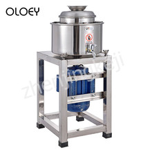 Commercial Meat filling Machine Meatball Beater Electric High Speed fish Ball Beef Food Processor