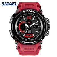SMAEL Brand Men Quartz LED Sports Watches Dual Display Wristwatches Clock Alarm Light Digital Relogio Masculino