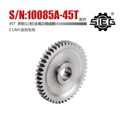 Free shipping 1pc 45T SIEG S N 10085B Exchange gears milling machines C1 M1 metal gear