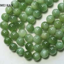 Meihan Wholesale (43pcs/set/52g) natural 9 9.5mm A+ Russian jadeite smooth round beads stone wholesale