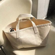 Ladies Casual Women's Handbags Brand Designer Large Capacity Shopping B