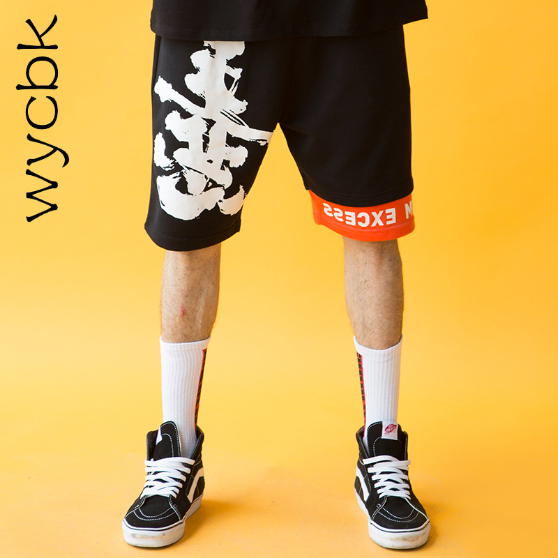 Wycbk 2018 Summer Shorts Men Chinese character Good and evil printing Shorts Mens Shorts with Pockets hip hop Shorts Street wear