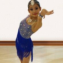 Latin Dance Skirt For Children 2017 New Tassel Sumba Latin Competition Dancing Dress High Quality Girls Latin Fringe Skirt