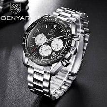 BENYAR גברים של שעוני יוקרה מותג גברים שעון עמיד למים שעון ספורט שעונים עסקי שעוני יד הכרונוגרף Relogio Masculino