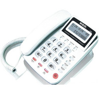 Desktop Phone Home Office Corded Telephone Caller ID Phone