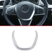 1 шт хромированная Декоративная полоса на руль автомобиля для