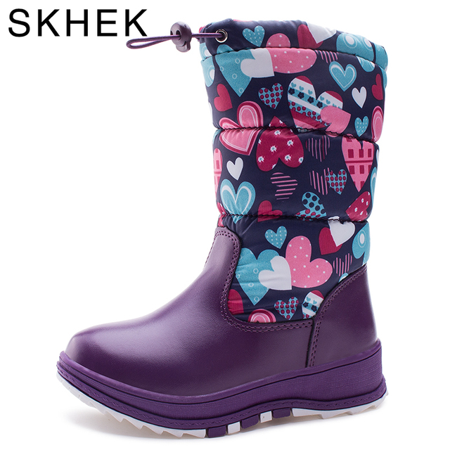 Skhek新しい冬子供ブーツ男の子女の子ダウン布靴摩耗ノンスリップbota ş子供靴男の子と女の子ブーツ