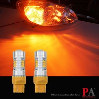 PA LED 2pcs X LED CAR Stop Brake Light Bulb 21SMD 2835 LED Yellow Amber Color