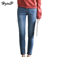 HziriP Women S Skinny Jeans 2017 Autumn Blue Denim Pencil Pant Women High Waist Elasticity Ankle