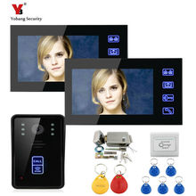 home usage 7″ Color Video Door Phone Intercom with exit button and e-lock CMOS Waterproof IR Sensor Camera Free shipping by DHL