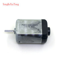 PAN14EE12AA1 NMB Alfa Automatic Door Automobile Electric Motor