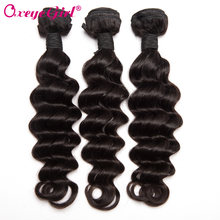 Loose Deep Wave Bundles Brazilian Hair Weave Bundles 100% Human Hair Bundles Non Remy Hair Extensions Oxeye girl Hair Bundles(China)