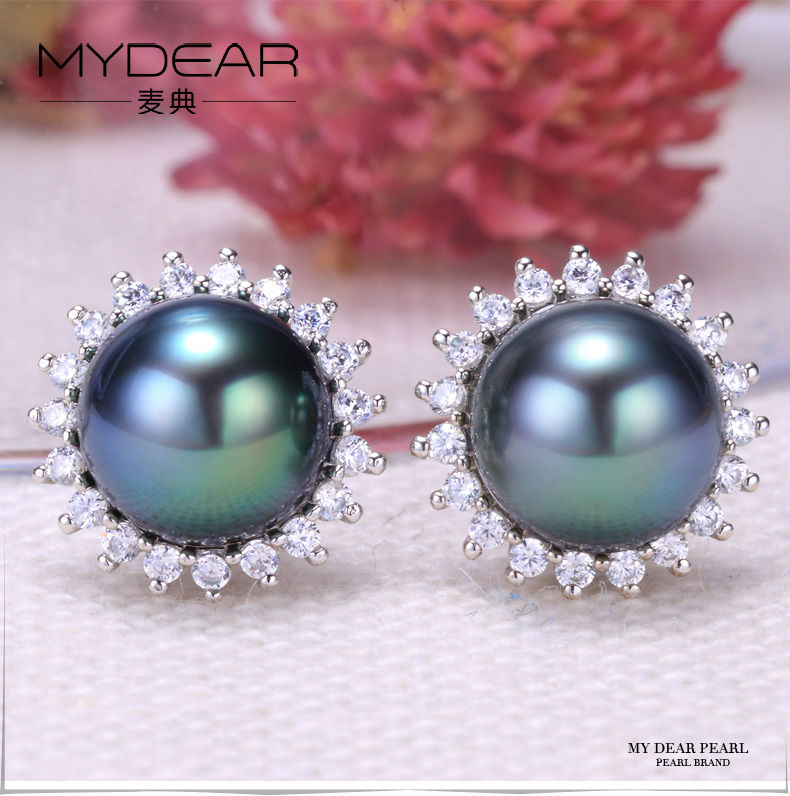 tahitian pearl earrings 11