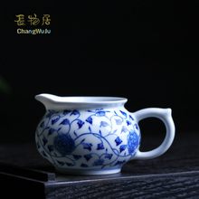 Changwuju in Jingdezhen teapot the hand painted blue and white Kung-Fu tea fair cup as a Chinese gift infuser porcelain