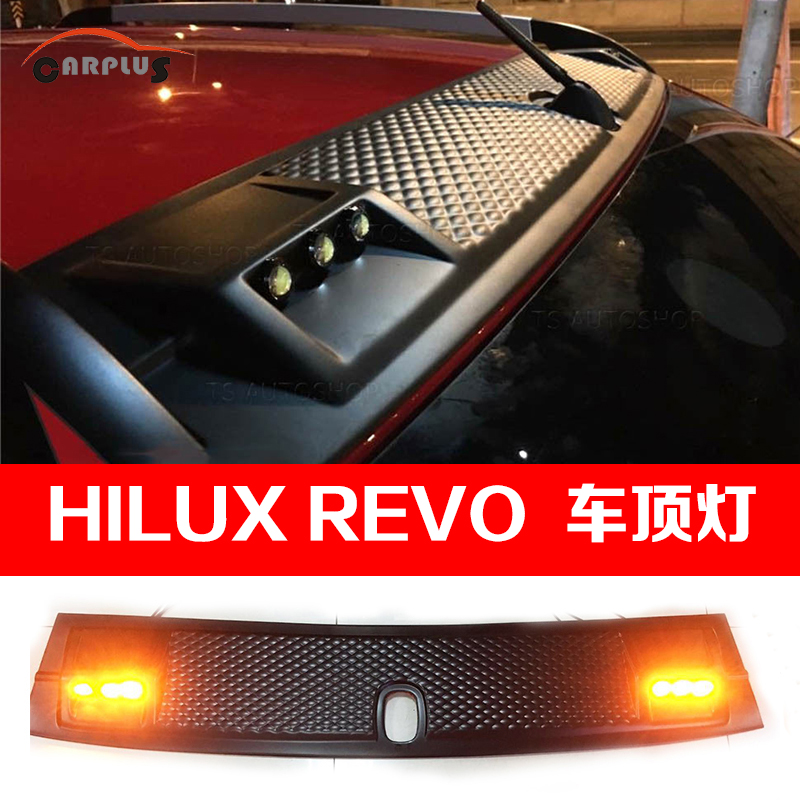 High quality New Led Roof Light 2012-2017 For REVO car accessories For Toyota Hilux Revo Automobile Decorative Car Styling partol black car roof rack cross bars roof luggage carrier cargo boxes bike rack 45kg 100lbs for honda pilot 2013 2014 2015