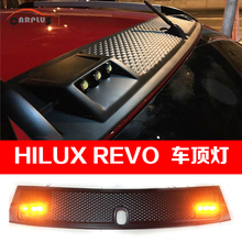 High quality New Led Roof Light 2012-2017 For REVO car accessories For Toyota Hilux Revo Automobile Decorative Car Styling