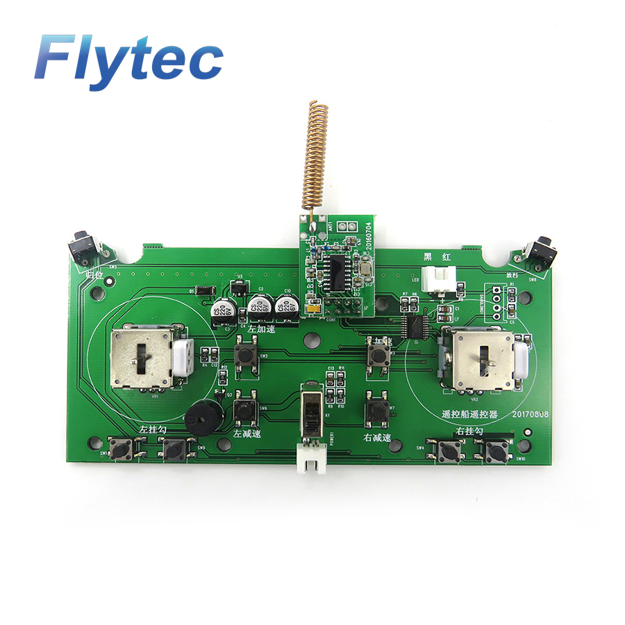 Flytec 2011 5 Fishing Bait Boat Body Parts Accessories Remote Control Circuit Board For 2011 5 Fishing Bait Boat-in Parts & Accessories from Toys & Hobbies