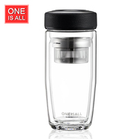 OneIsAll GYBL015 380ML Teacup Coffee Mug with Filter Glass Bottle Drinking Cup Water BottleTea Filter Double wall Glass Tumbler