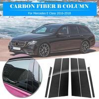 vodool Carbon Fiber Car Window B Pillars Stickers Cover for E Class 2016 2018 LHD Car Auto Stickers car accessories