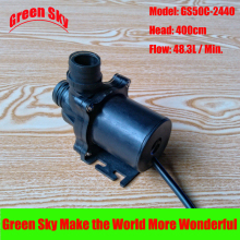 48.3L/Min 400cm Head 24V DC 69.6W submersible fountain pumps