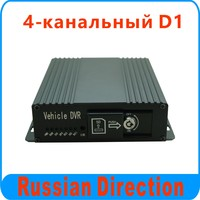 Support Russian 4CH Cheapest MDVR Vehicle DVR For Bus Taxi Uesd