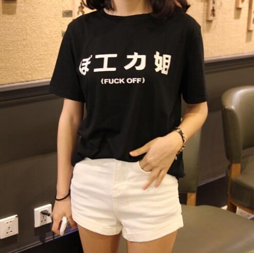 2017 New Black White Women T Shirt White Japanese Girls Fashion T Shirt Woman Tee Street Womens